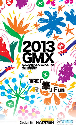 2013GMX金曲音樂節 AR百花-集-FUN