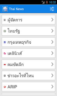 Thai News- screenshot thumbnail