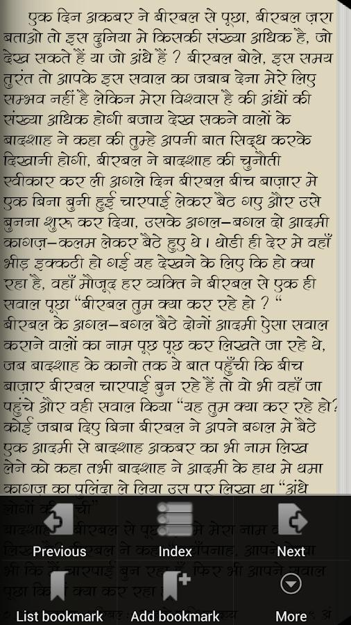 506 x 900 png 428kb sachchi kahani bhai se meri chudai ki kahani