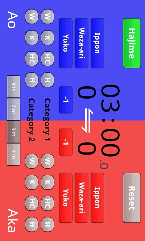 Karate Scoreboard Free - screenshot