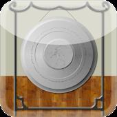 Pocket Gong
