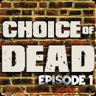 死者の選択 icon