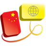 Chinese Talking Translator icon