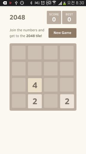 2048 - 지능향상 게임