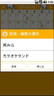酒プラス- screenshot thumbnail