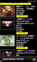 Screenshot of RinLenTube (Kagamine)