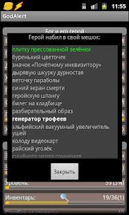 GodAlert- screenshot thumbnail