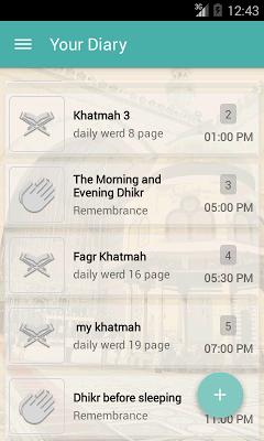 Monabih Al-Zakren - screenshot