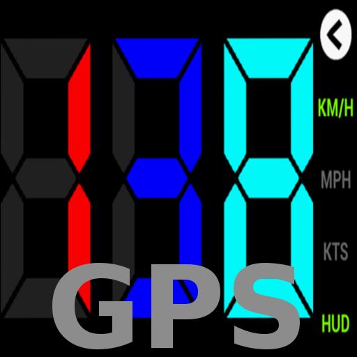 工具のGPS HUDスピードメーター LOGO-記事Game