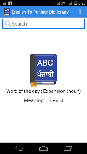 The Only Chinese-English Dictionary app You'll Ever Need | En ...