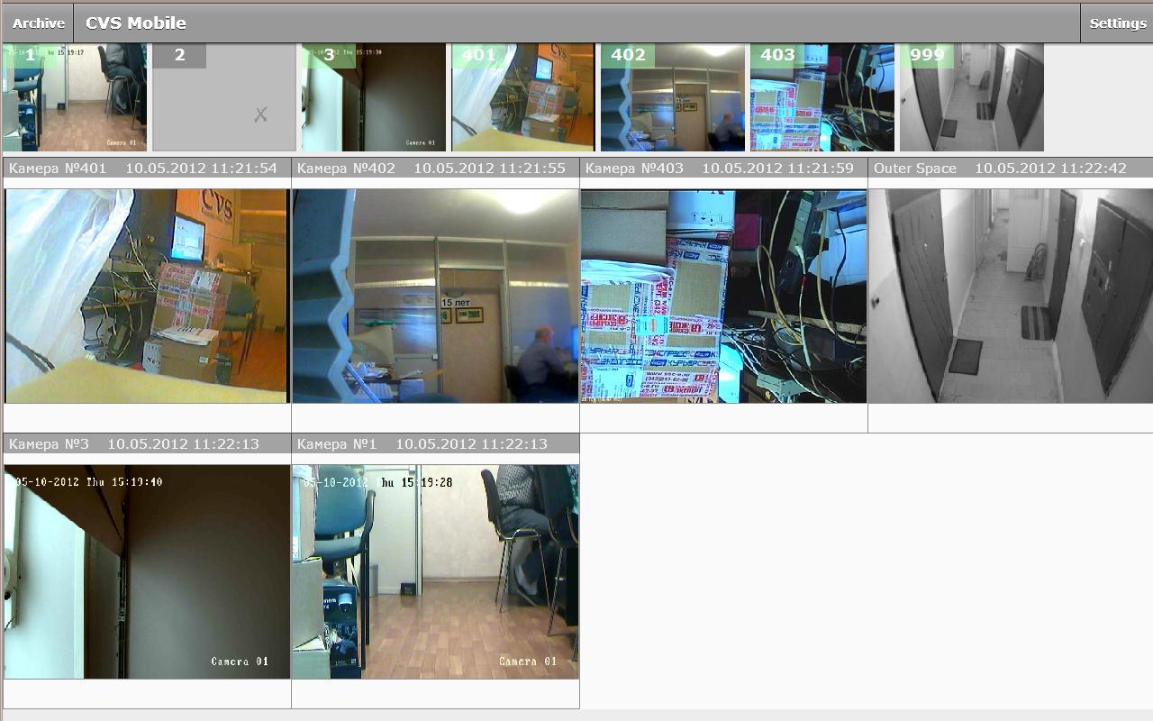 CVS Mobile Client- screenshot