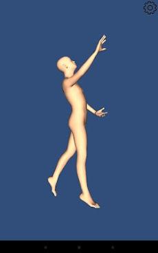 Pose 3Dのおすすめ画像3