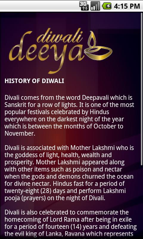 Diwali Deeya (Diya)- screenshot