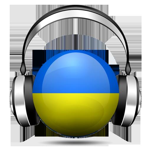 Ukraine Radio (Ukrainian) 音樂 App LOGO-APP開箱王