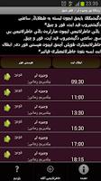 Screenshot of Risale-i Nur Vecizeler