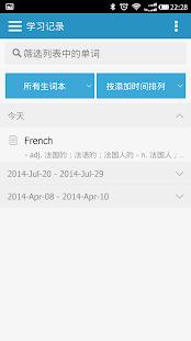 玩書籍App|欧路词典 Eudic免費|APP試玩