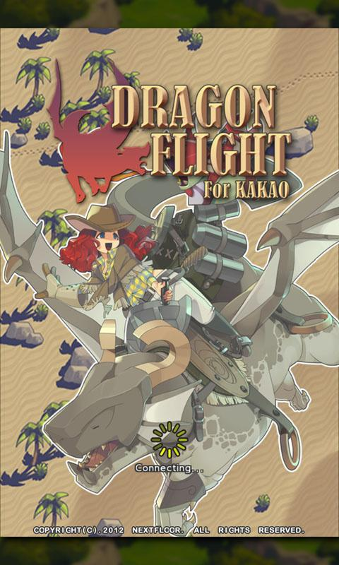 DragonFlight for Kakao - screenshot