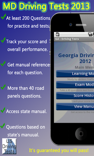 Maryland Driving Test MD 2013