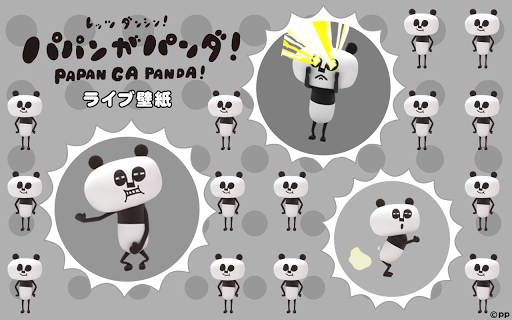 パパンがパンダ!ライブ壁紙