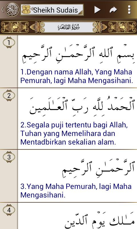 Tackperag Blog Archive Surat Al Waqiah Dan Terjemahannya Pdf