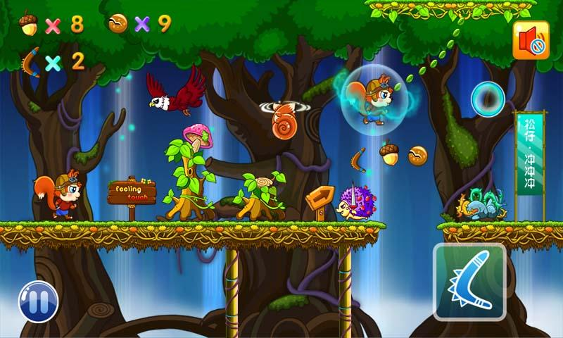 Squirrel Run - screenshot