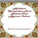 doa-doa islam logo