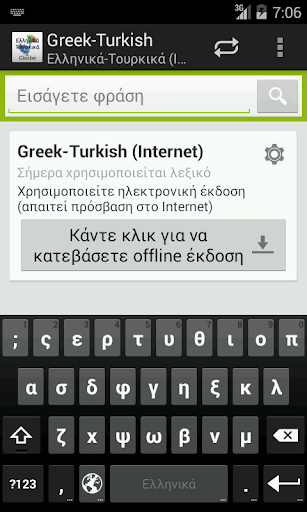 Greek-Turkish Dictionary
