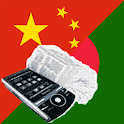 Chinese Bengali Dictionary icon