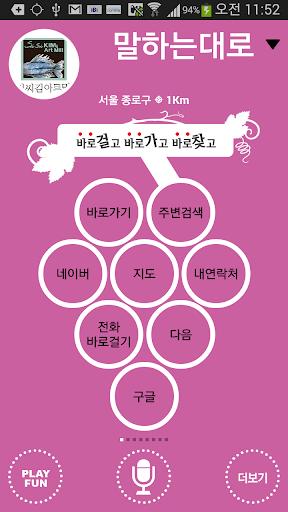 씨씨김아트밀앱