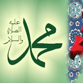 Hz Muhammed s.a.v