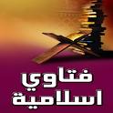 Fatwa | فتاوى اسلامية icon