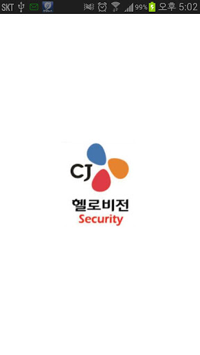 CJ HelloVision Security