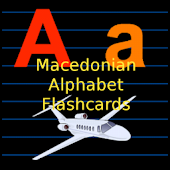 Macedonian Alphabet Flashcards