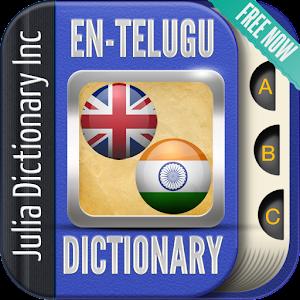 telugu to english dictionary book