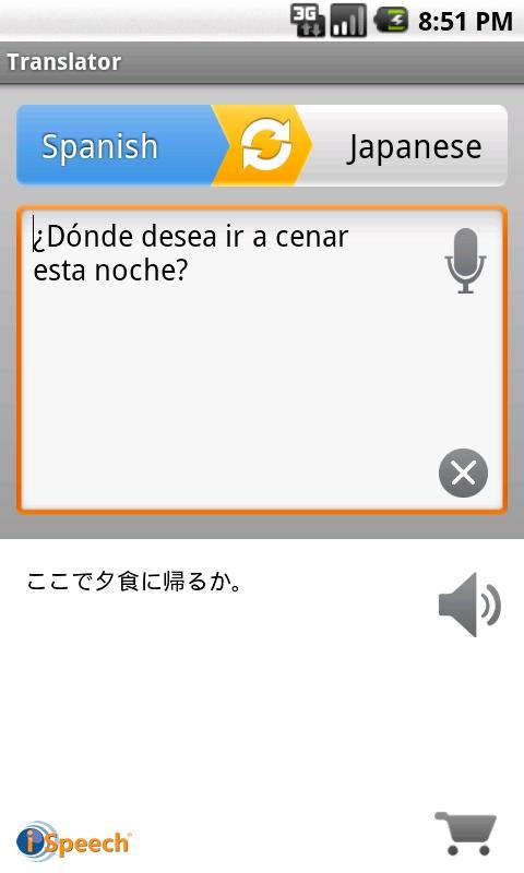 iSpeech Translator- screenshot