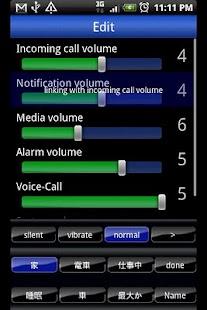 Volume setting[cVolume] next- screenshot thumbnail