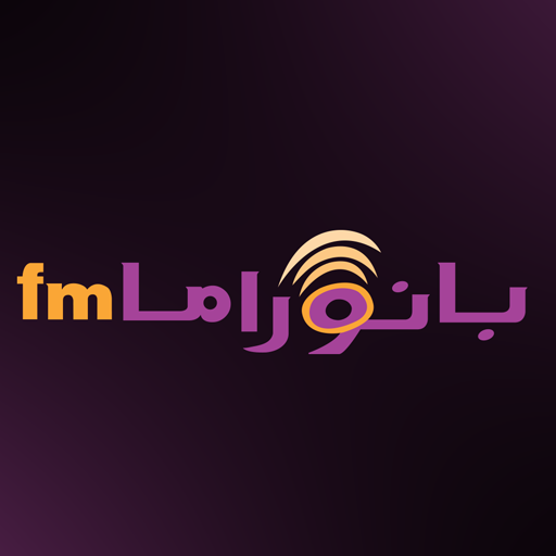 Panorama FM Android APK Download Free By Radio Nation - FM AM Online Music