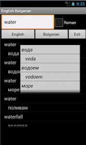 English Bulgarian Dictionary screenshot 0