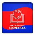 The Bible Society in Cambodia icon