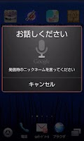 Screenshot of HAYABUSA VoiceDialer