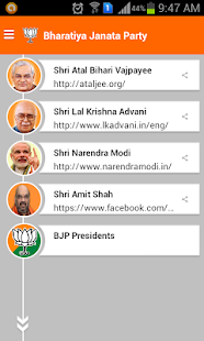 Bharatiya Janata Party App- screenshot thumbnail