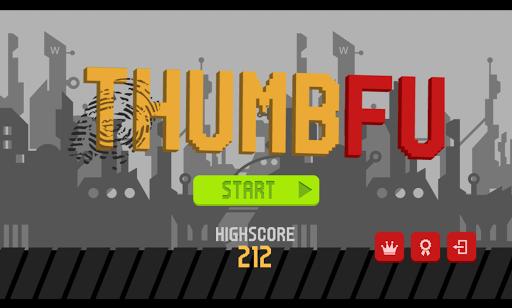 拇指神功 ThumbFu