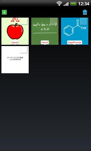 玩教育App 把力抽認卡 - 增長你的能力.免費 APP試玩