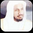 Sheikh Abdullah Basfar icon