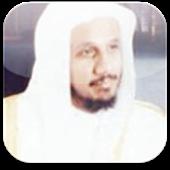 الشيخ عبد الله بصفر