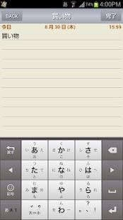 MyOmamori- screenshot thumbnail