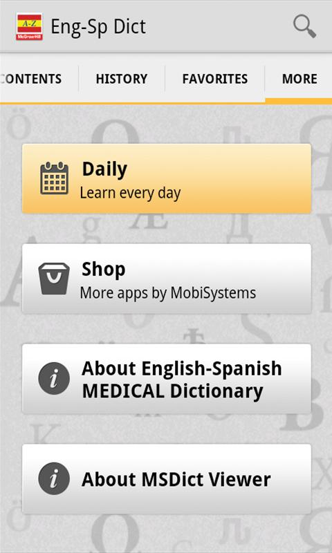 English<>Spanish Medical Dict - screenshot