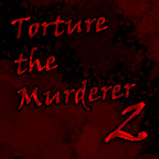 折磨凶手2