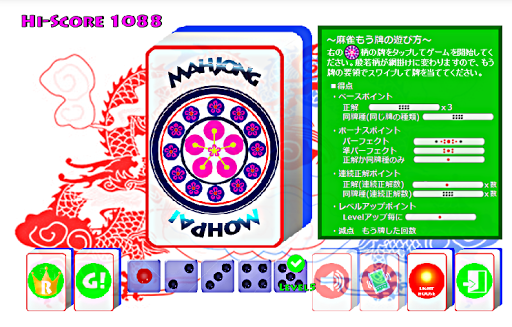 Mahjong Mohpai