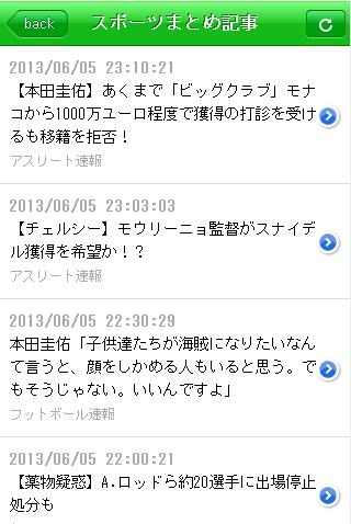 【免費娛樂App】スポーツまとめサイトビューア-APP點子